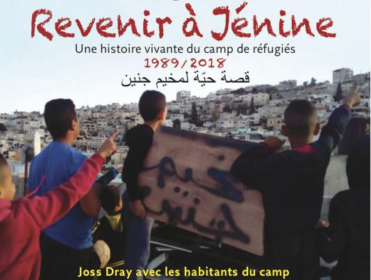 Palestine : résister à l'effacement